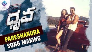 Dhruva Movie Song Making   Pareshanura Song Making   Ram charan   Rakulpreet