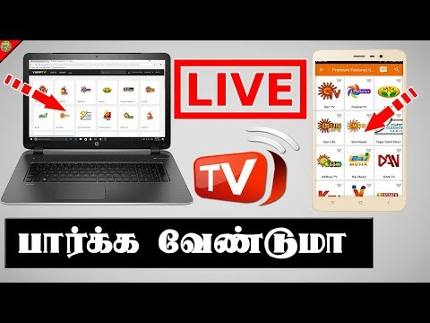 How To Watch Live TV Channels On Your Mobile And Computer (or) PC | Tamil