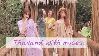 [Vlog] 나인뮤지스와 함께하는 태국여행기 / 우정여행/여름휴가/타이항공 /비지니스클래스 리뷰 / 소네바키…