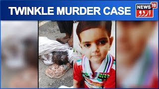 Twinkle Murder Case: Aligarh Bar Association Decides Not To Fight Case For Accused