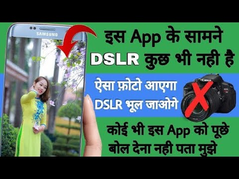 Best DSLR camera apps Auto Focus & Auto Blur 2019  Best android camera apps
