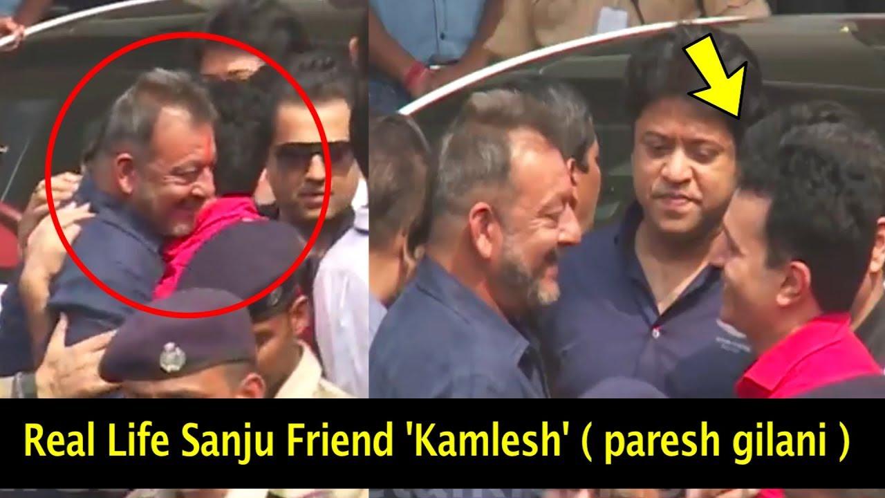 Sanju's Best Friend Kamlesh In Real Life | Sanjay Dutt ...