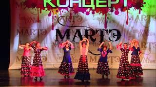 Фламенко, Хореограф Ксения Гордиевская, школа танцев МАРТЭ