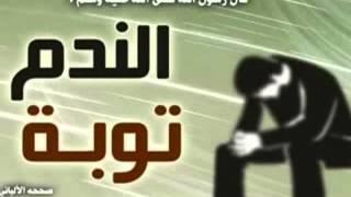 فقه المعصية...هام لكل مسلم@ الخطيب جاب الله