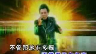 Terminator Salvation Malaysia -TANG GE
