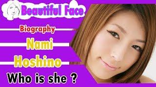 Download Video Beautiful Face - Nami Hoshino - Something New - music - So hot MP3 3GP MP4