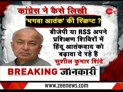 All Hindu terrorists arrested till now are from RSS: Congress leader Digvijay Singh