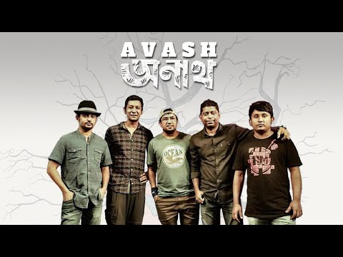 Tanzir Tuhin & Avash – Anath