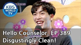 One of my employees can't use a restroom without a bidet. [Hello Counselor/ENG,THA/2018.11.26]