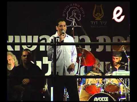 סידיש 60   שמחת בית השואבה בעיר דוד עם יעקב שוואקי וחיים ישראל 6014