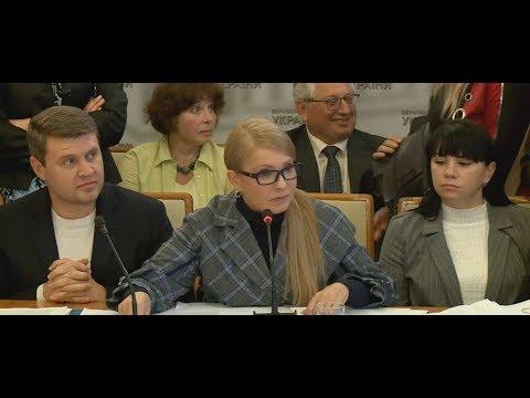 Юлія Тимошенко: Не