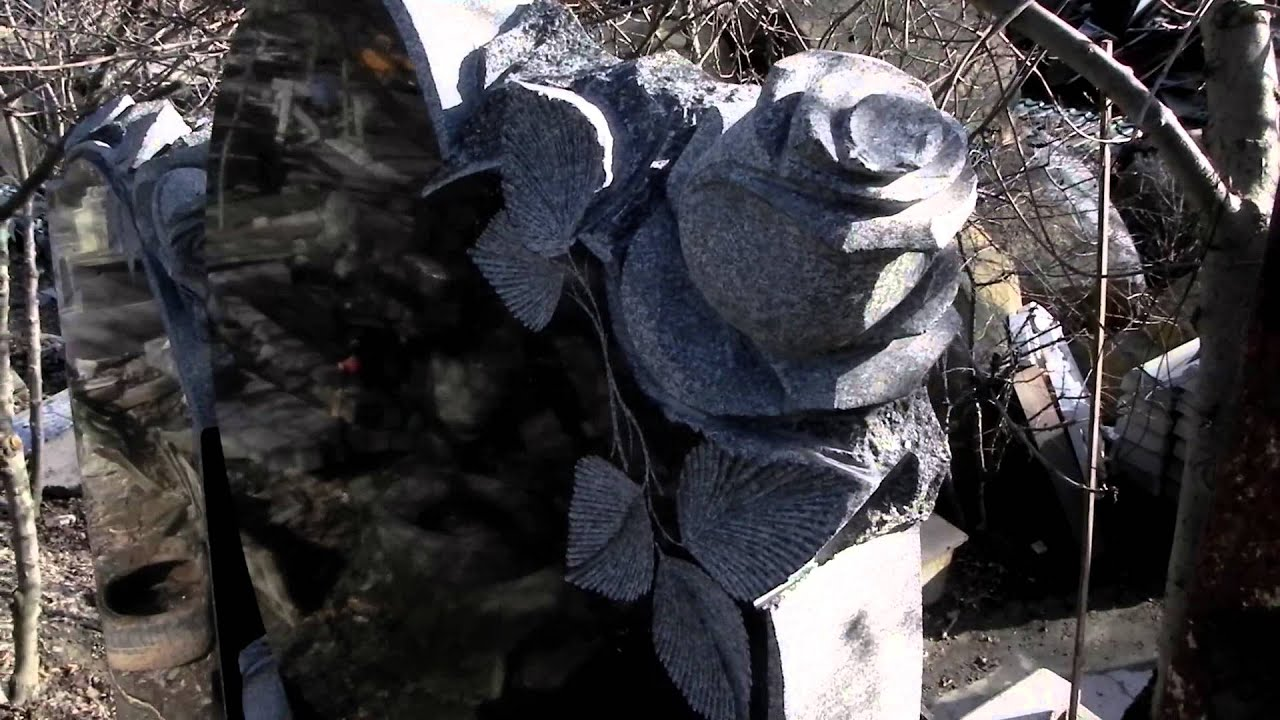 Гранитные камень памятники ялта памятники в ярославле цены я Ковров
