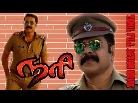 Nari | Tamil full crime action movie | Mammootty,Sai Kumar,Vijayaraghavan | Renji Panicker | full HD