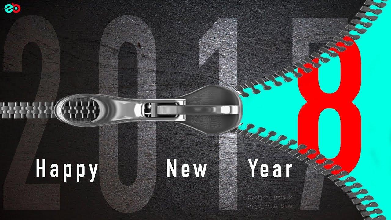 New Year Wallpaper Editing