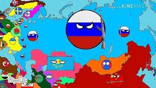 видео: History of Russia (1900-2019) Countryballs