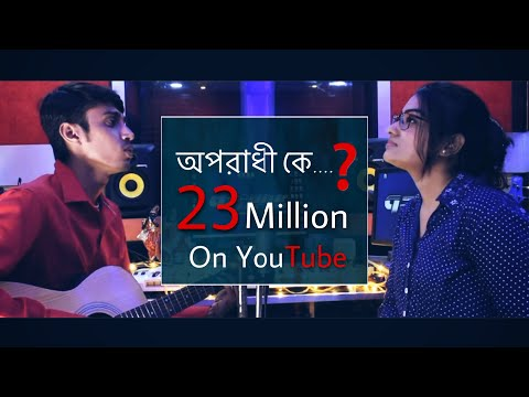 Oporadhi Reply | BOYS vs GIRLS | 9 Sound Studios | Bengali with Hindi | Abir & Lubna | Arman Alif
