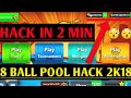 How to hack 8 ball pool coins and cash without human verification|100% working| Hack in 1 minute