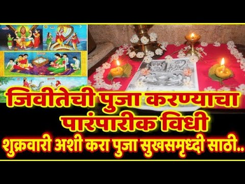 Jai Mata Vaibhav Laxmi | जय वैभव लक्ष्मी माँ | Mata Ki Mahima | Super Hit Hindi Movie from YouTube · Duration:  1 hour 6 minutes 25 seconds