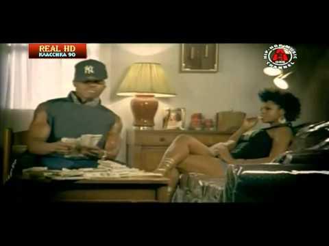 Cassidy - B Boy Stance (REAL HD)