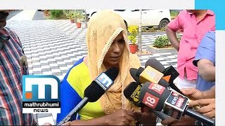 No Role In Kevin's Murder: Neenu's Mother Rehna| Mathrubhumi News