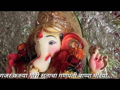 Aarti Karuya Ganrayachi Best Marathi Nadi 2018