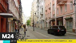 Снятия ограничений с кафе и ресторанов не будут делить на три этапа - Москва 24