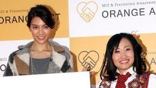元AKB48で女優の秋元才加さんが11月20日、「認知症早期発見・予防啓発PR...