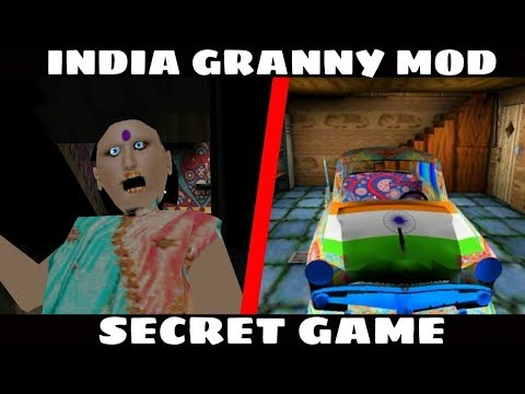 INDIAN GRANNY HORROR GAME FULL GAMEPLAY !! HOW TO PLAY AND DOWNLOAD INDIAN GRANNY