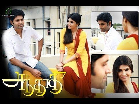 Andhaadhi Movie Online