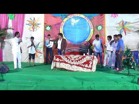 Telugu Christian Skit(PARALOKAMU:NARAKAMU)