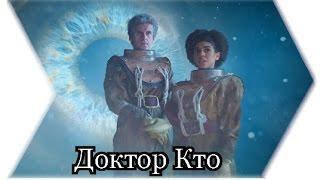 Доктор Кто (сезон 10): Обзор 3-й и 4-й серии