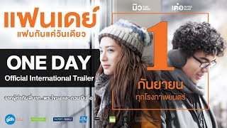 ONE DAY Official International Trailer (2016) | GDH