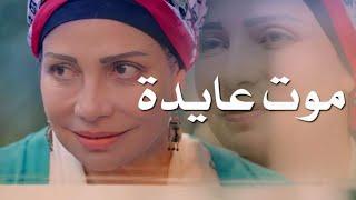 ملخص مسلسل ابو العروسة الموسم الثاني الحلقة الأخيرة 120