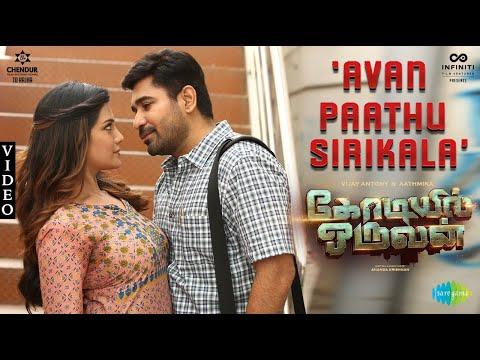 Avan Paathu Sirikala - Video Song | Kodiyil Oruvan | Vijay Antony | Aathmika | Nivas K Prasanna