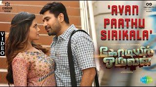 Avan Paathu Sirikala - Video Song   Kodiyil Oruvan   Vijay Antony   Aathmika   Nivas K Prasanna