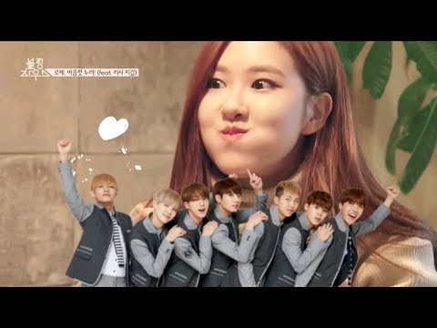 BTS TALKING ABOUT ROSÉ + FANBOYING OVER HER