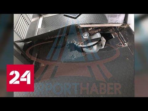 Появились фото с места жесткой посадки лайнера Airbus российской авиакомпании в Анталье - Россия 24