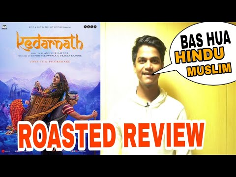 Kedarnath public review by Suraj kumar | Roasted review | Mp3