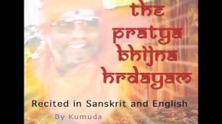 Pratyabhijnahrdayam in Sanskrit and English recited by Kumuda