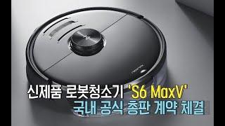 [All About KOLON]  코오롱글로벌, 로봇청…