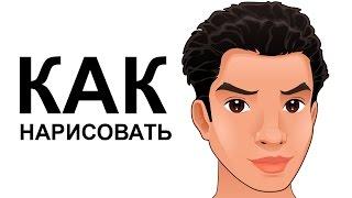 Лицо человека карандашом.Как нарисовать лицо человека поэтапно(Как нарисовать лицо поэтапно карандашом для начинающих за короткий промежуток времени. http://youtu.be/ueCf-whuGGI..., 2015-06-14T11:34:35.000Z)