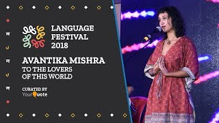 Gambar cover 'To The Lovers of The World' by Avantika Mishra | English Poetry | YourQuote Language Festival 2018