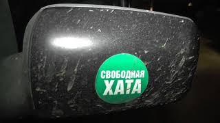 Пьяный жених на Черри, ул. Московская. Место происшествия 20.09.2017