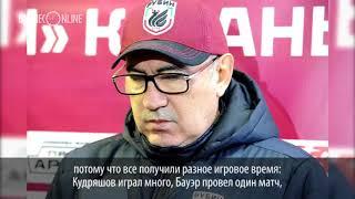 Бердыев  «Навас сказал, что вернётся  Когда – не знаю»