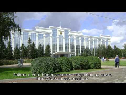 Евромед в Усть-Каменогорске - ул. Кайсенова, 61 - Отзывы