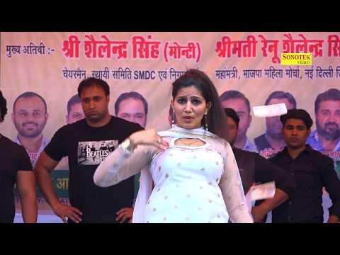 Live Dance Sapna | भजपा की जीत पर सपना का घमासान डांस | Haryanvi Sapna Dance New 2017