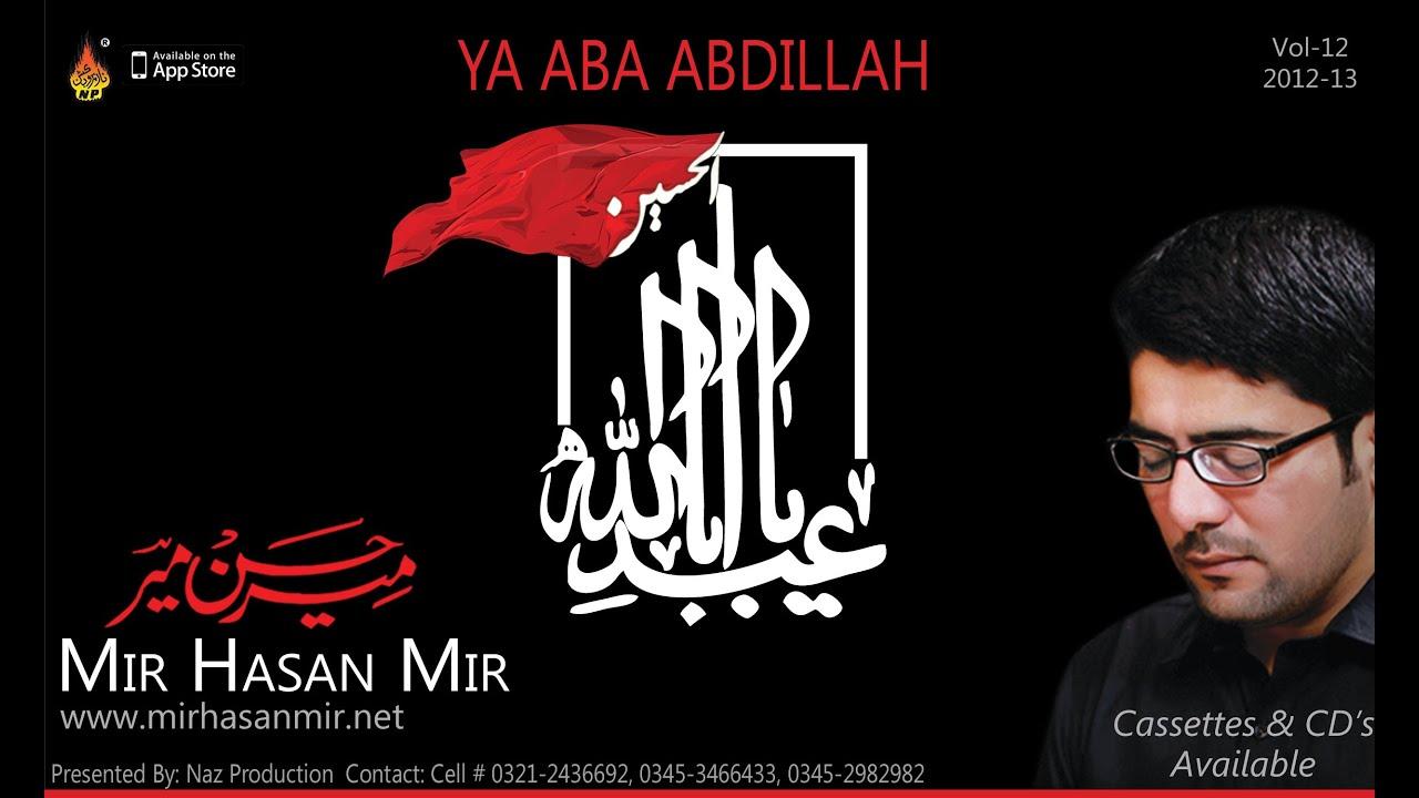 Mir Hassan Mir 2014 - TERI ZEHRA SA PAY MUSIBAT KE GHARI ...
