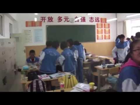 Tianjin Foreign Studies High School