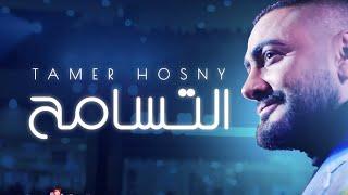 /دخول تامر حسني موسوعة جينيس ريكوردز اغنية التسامح - تامر حسني / EL Tasamoh - Tamer Hosny