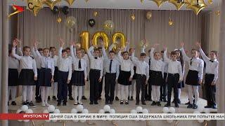 Школе в посёлке Мизур исполнилось 100 лет